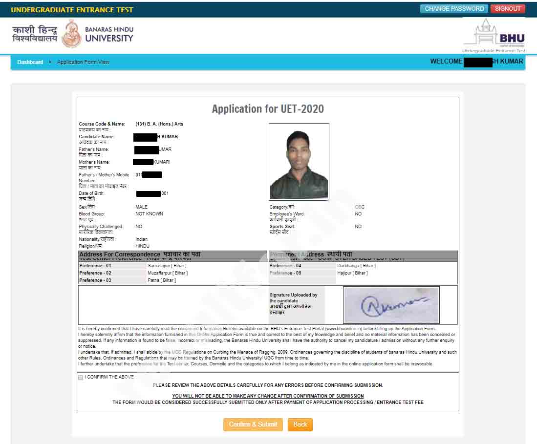 bhu uet application review