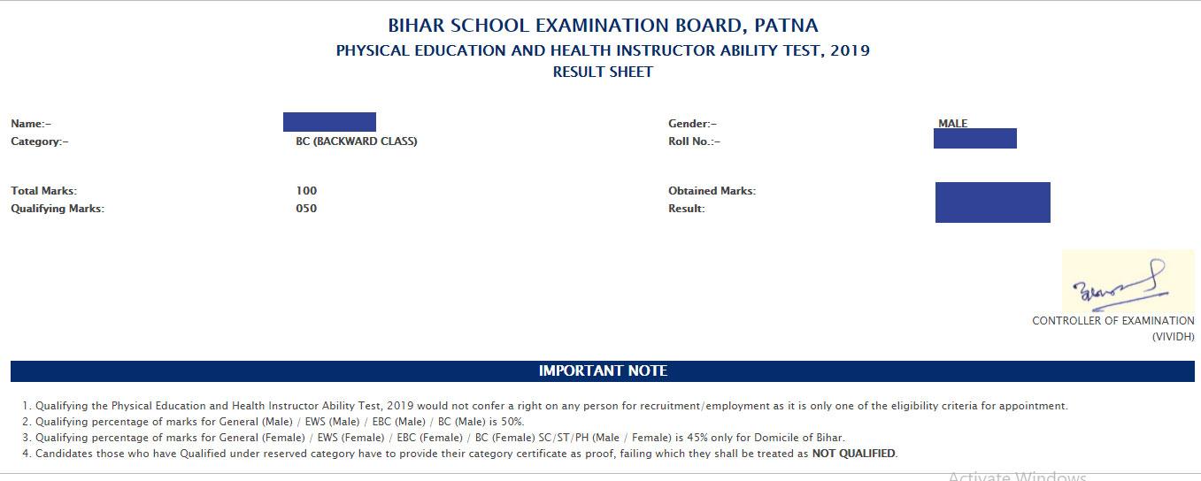 Bihar Board STET 2020 Result