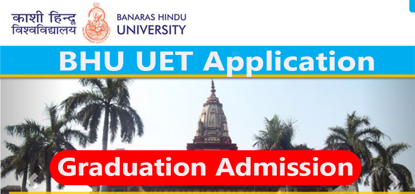 bhu uet admission