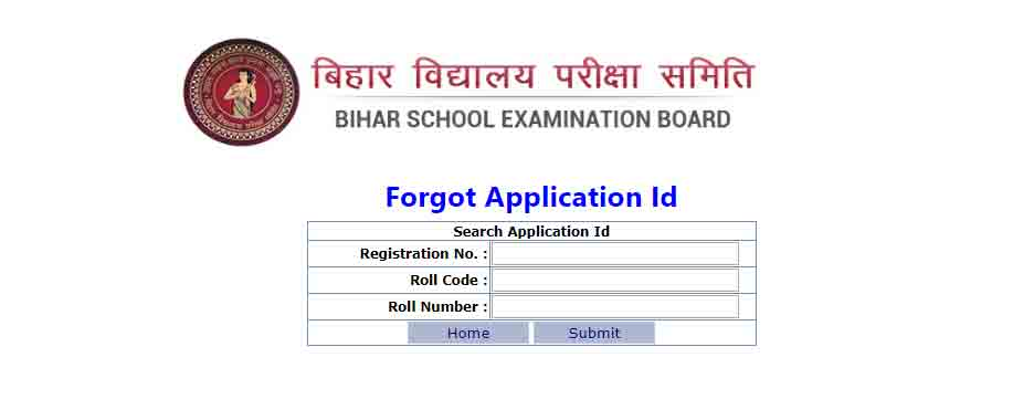bseb scrutiny application id forget