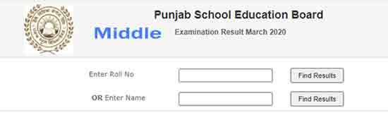 PSEB Middle Exam result