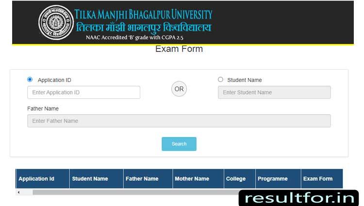 TMBU UG Exam Form Apply