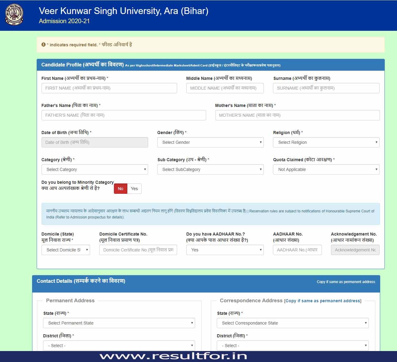VKSU-UG-Admission-Application-form-filling-details