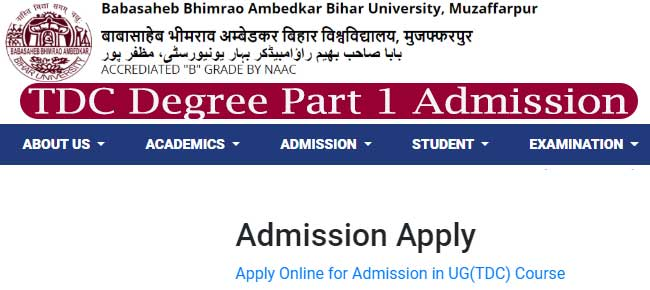 bihar BRABU UG admission apply