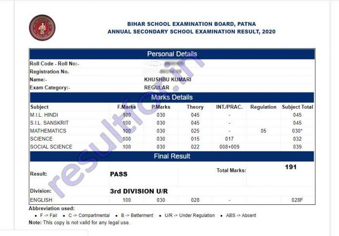 Bihar Board 10th Result 2021 Mark Sheet Download