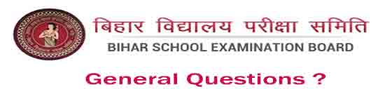 bihar board 10th result questions answer