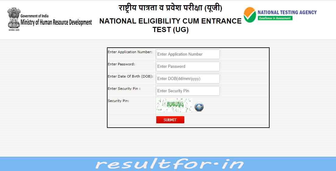 neet admit card relesed download now