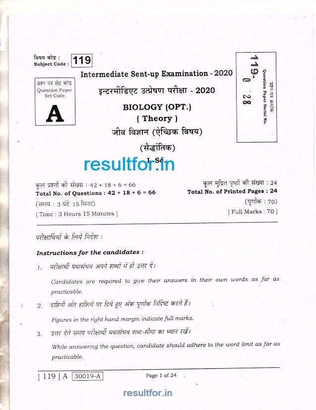 Bihar Board Biology Sent up Exam 2020-21 Question