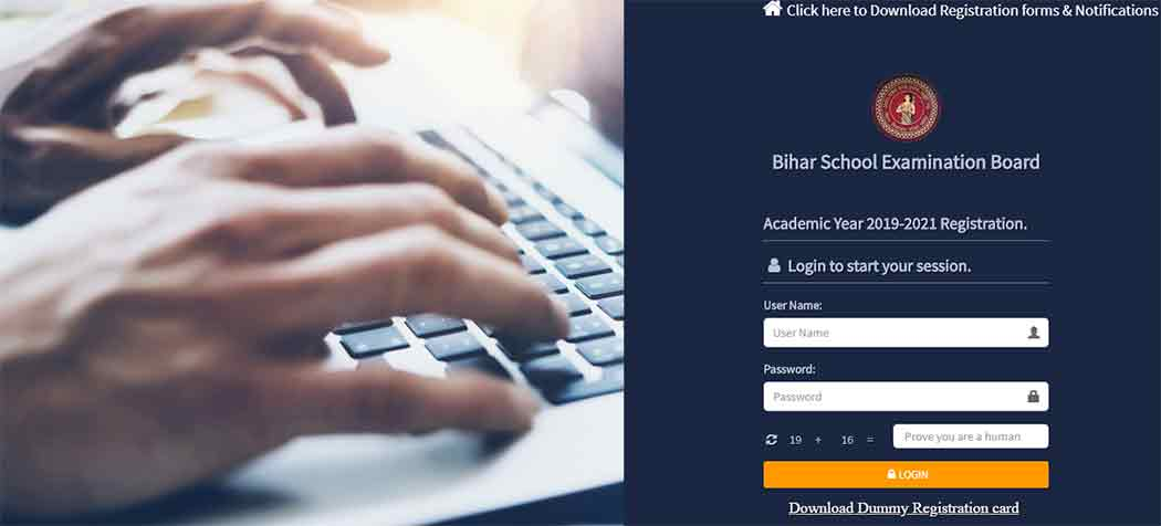 Bihar Board Inter Dummy Registration Card Correction