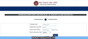 Bihar DELED 1st and 2nd year Dummy Admit Card Available to Download