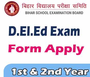 Bihar DELED Exam Form Apply