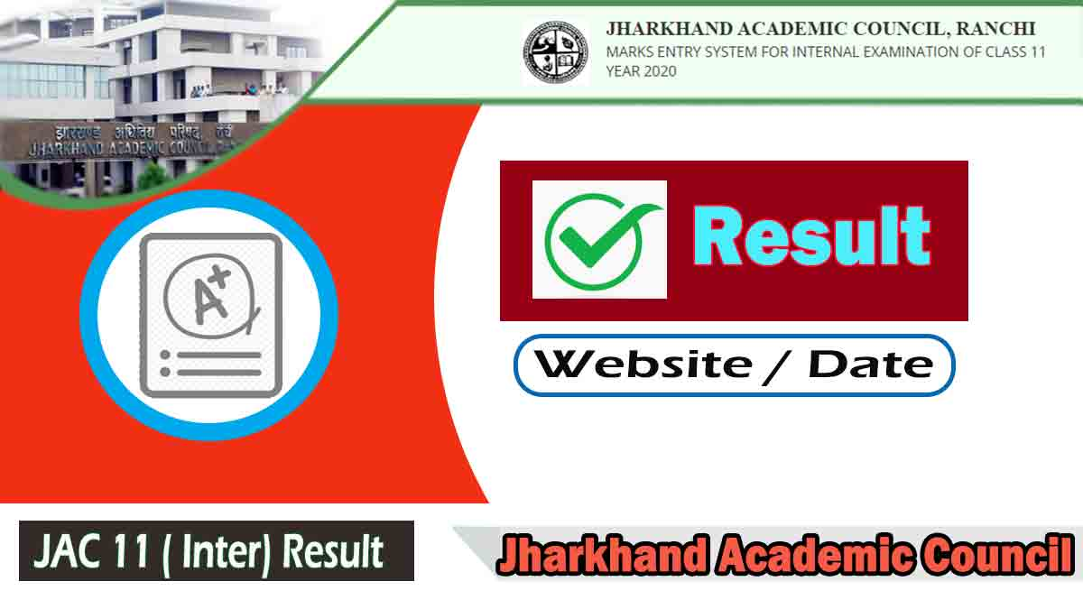 JAC 11th Result 2020