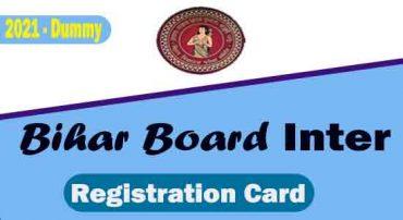 bihar board inter dummy registration card 2021 update