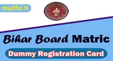 bihar board class 10th dummy registration card 2020