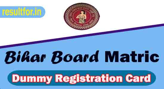 bihar board class 10th dummy registration card 2020