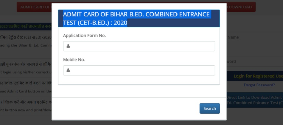 bihar bed cet admit card 2020 by lnmu released exam 22nd sept