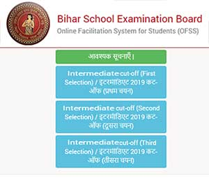 bihar bseb ofss admission