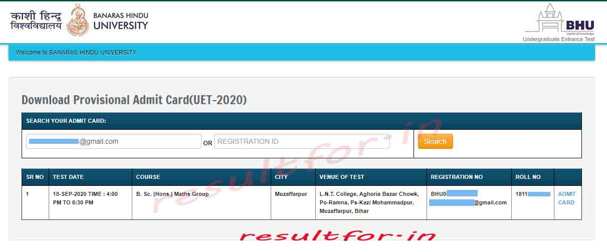 BHU UET Admit Card download view