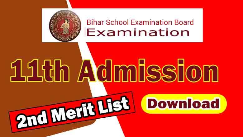 bihar inter admission second admission merit list