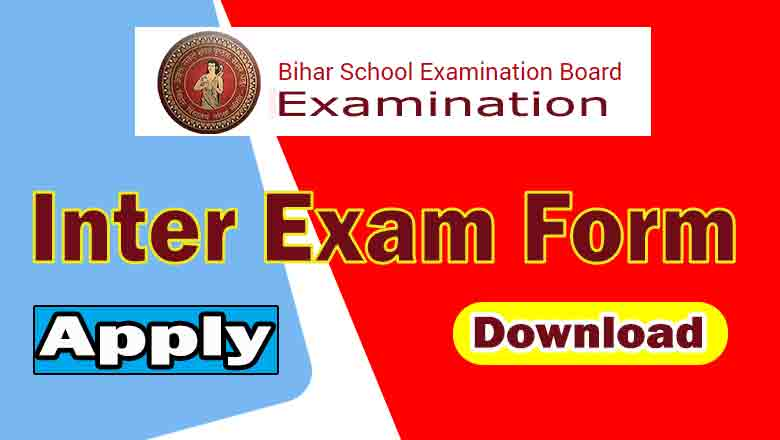 bihar inter exam form apply start