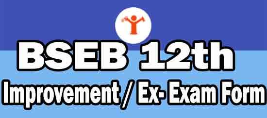 bihar board inter improvement form apply 2021