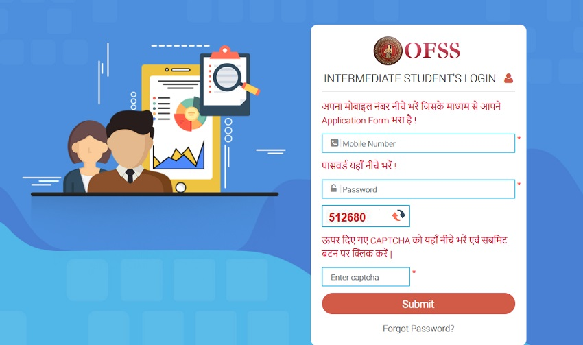 bihar ofss admission inter login