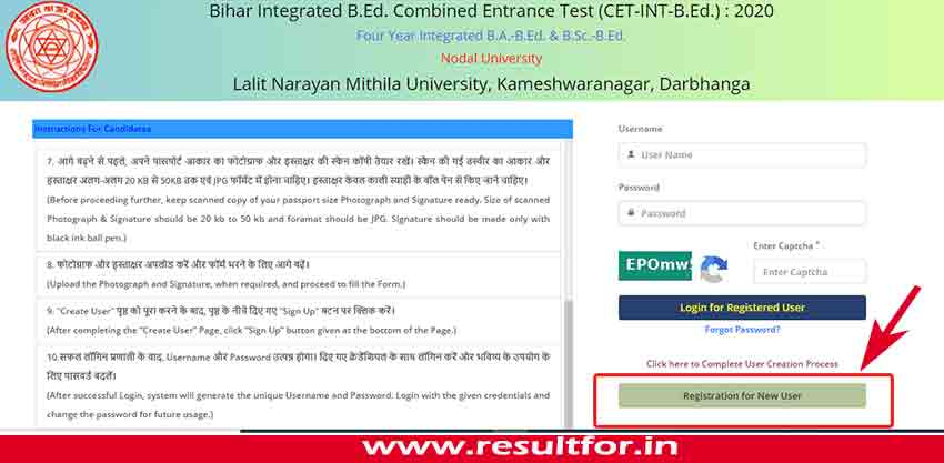 lnmu bed 4 year course admission form apply user id create view