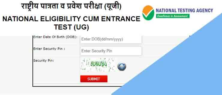ugc net admit card download