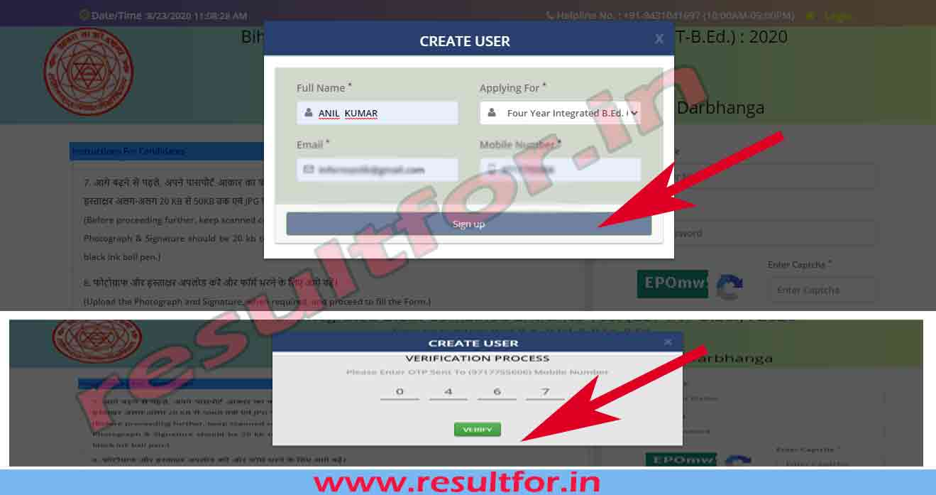 user id and password create for bed int 4 year course admission apply
