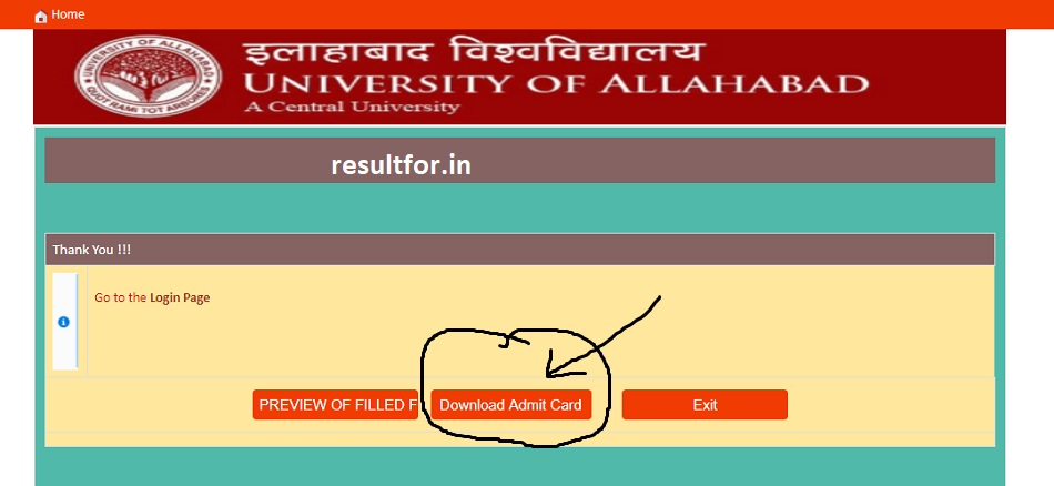 allhabad university ug entrance test admit card download page