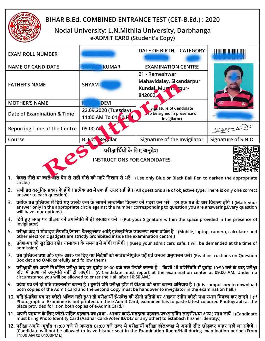 bihar bed cet common entrance test admit card 2020 view