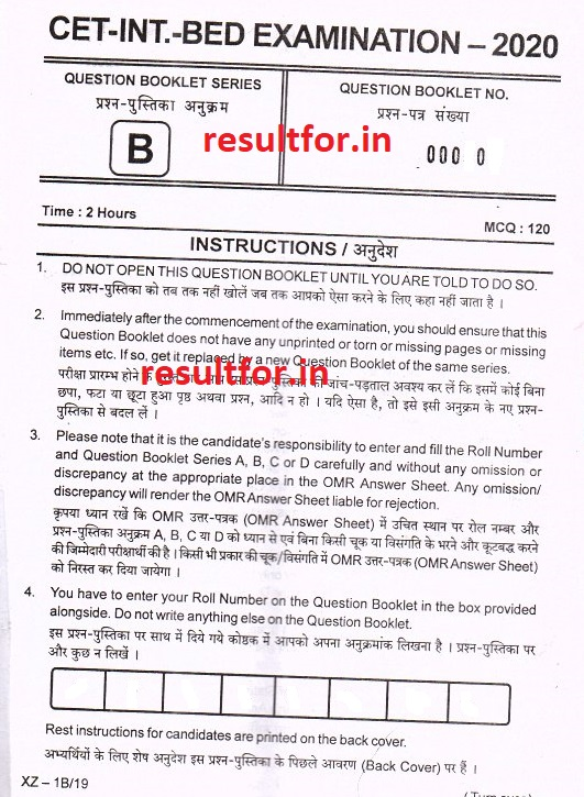 bihar-inter-bed-cet-questions-page