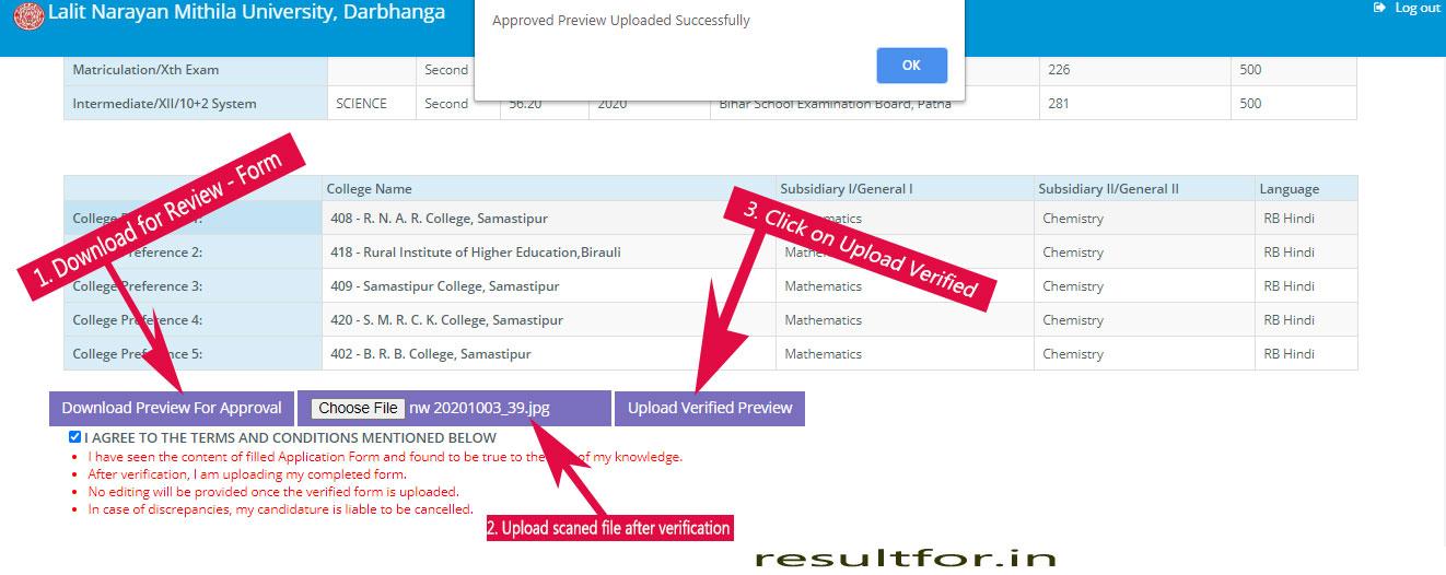 lnmu-ug-admission-form-preview-and-upload-after-verify