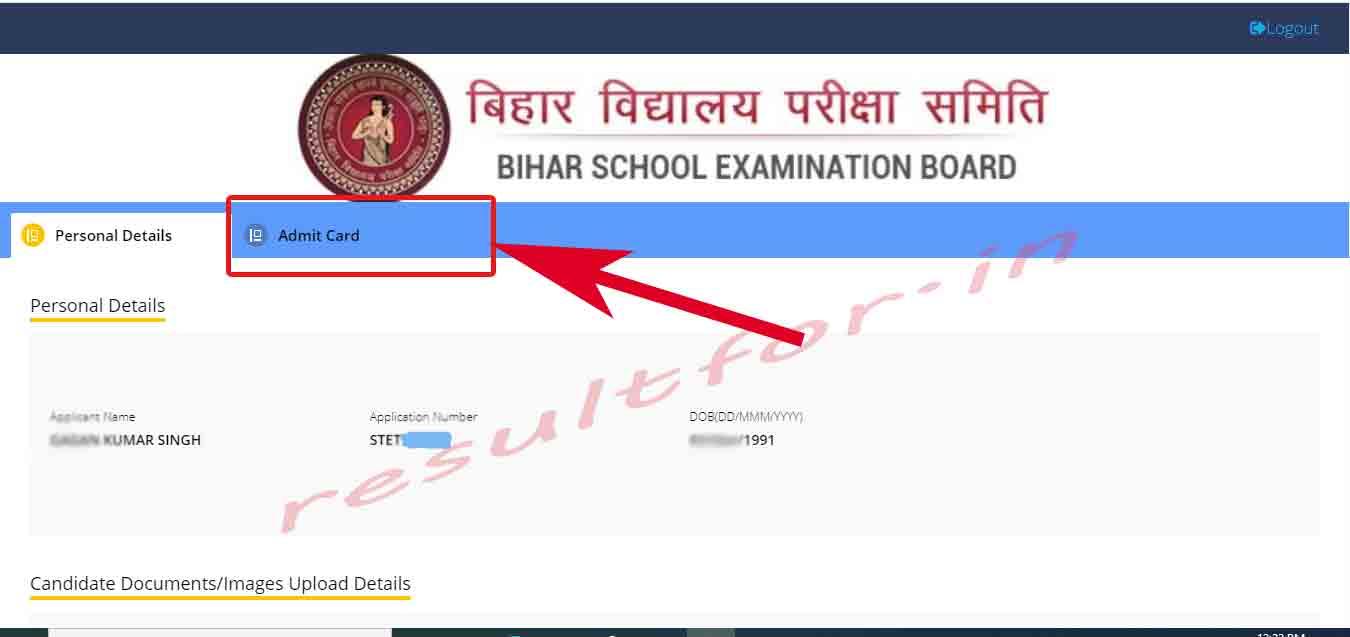 stet-admit-card-download-bihar-state-link