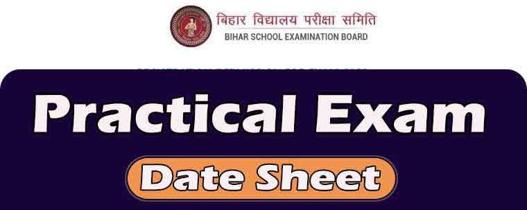Bihar Board 10th Practical Exam Routine Time table