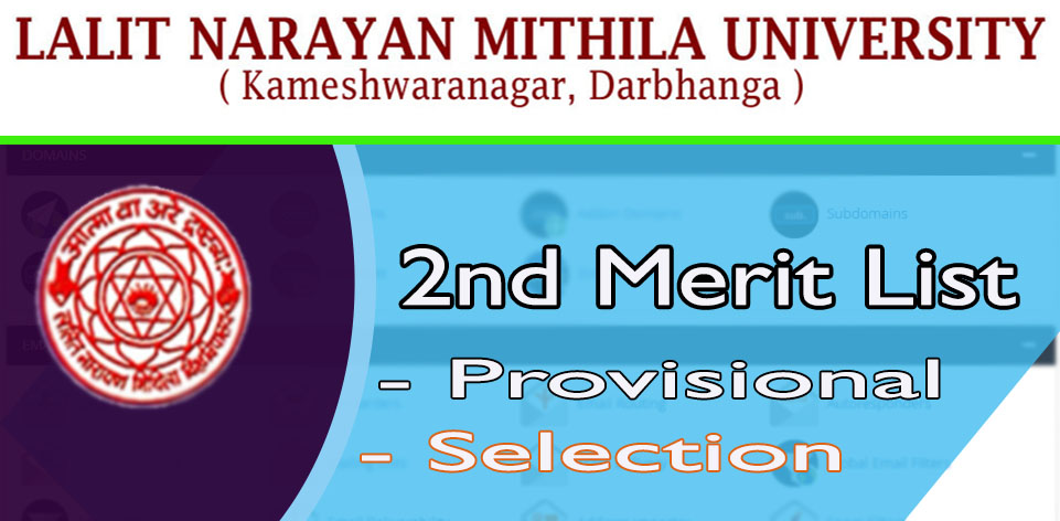 LNMU UG Graduation IInd Merit list Download