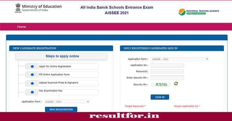 Sainik-School-Admission-Apply.