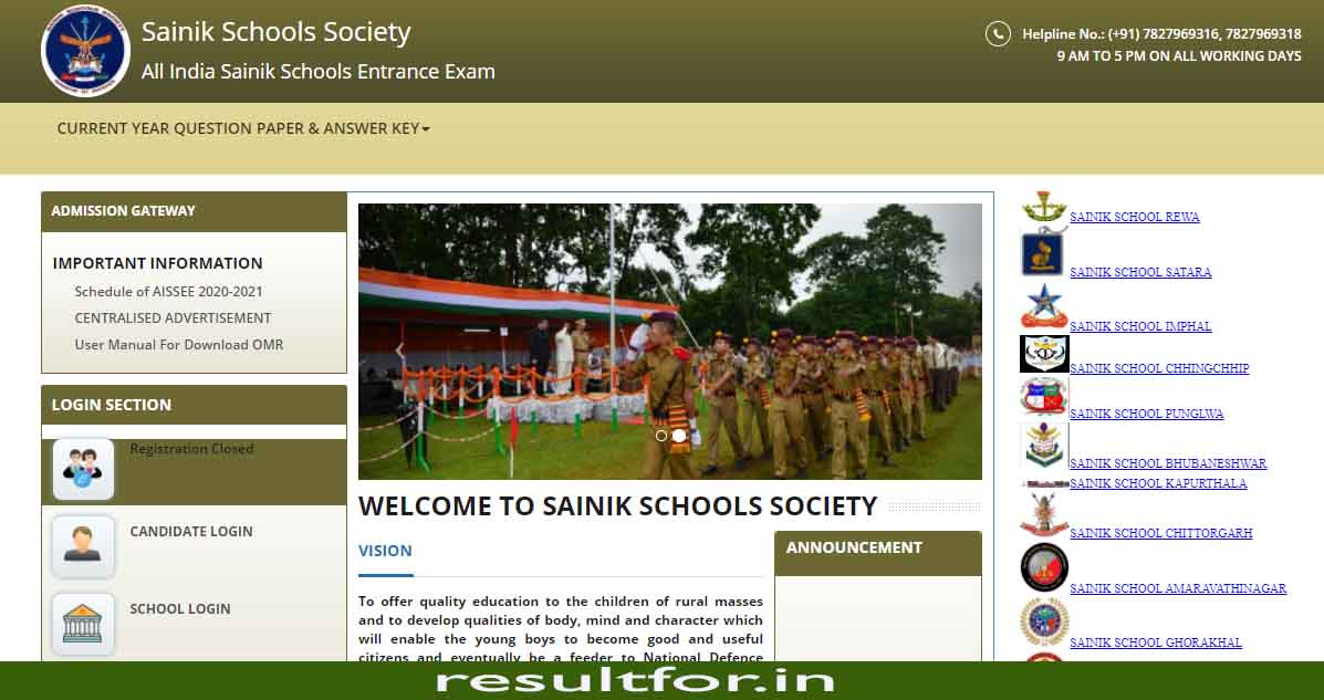 sainik school completed details