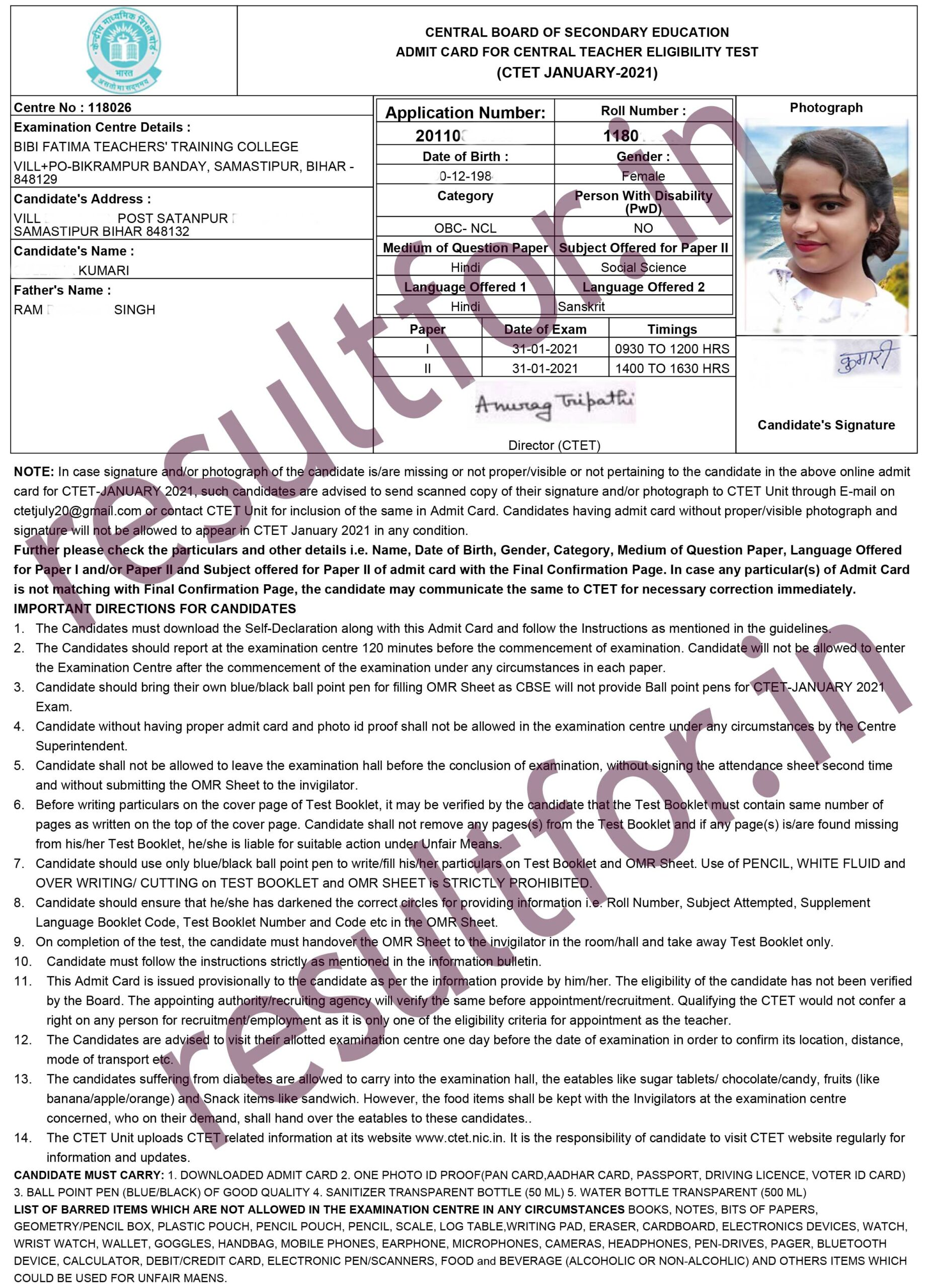 CTET-Admit-Card-Available-for-Download