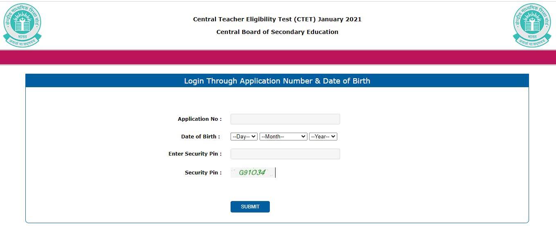 Central Teacher Eligibility Test (CTET) January 2021