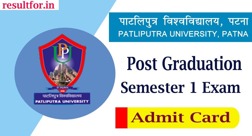 PPU Post Graduation 1st Semester Admit Card