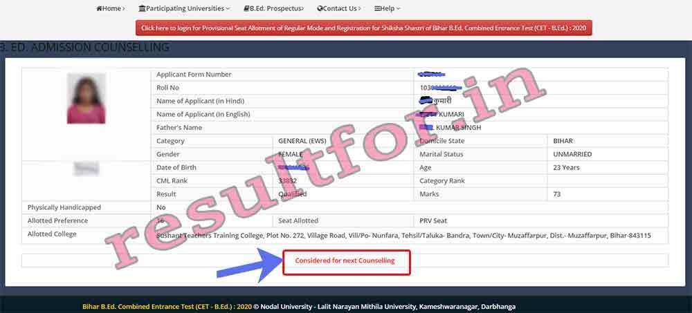 bihar b.ed CET College allotment list release