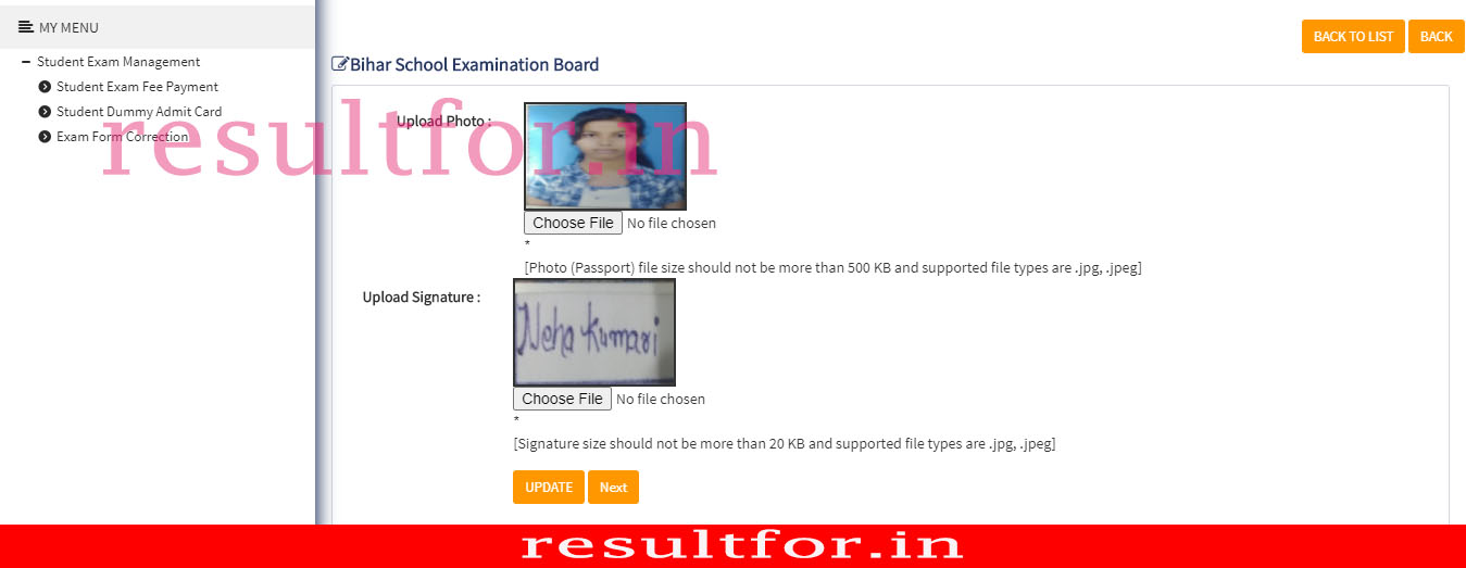 bihar-board-dummy-admit-card-photo-correction-2021