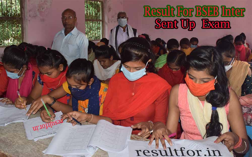 bihar board inter sent up result