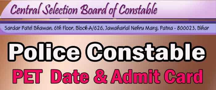bihar police Constable Exam Date Admit Card