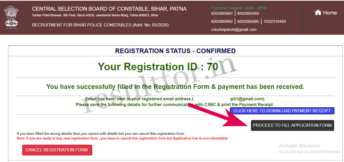 form filing link for CSBC Police Constable