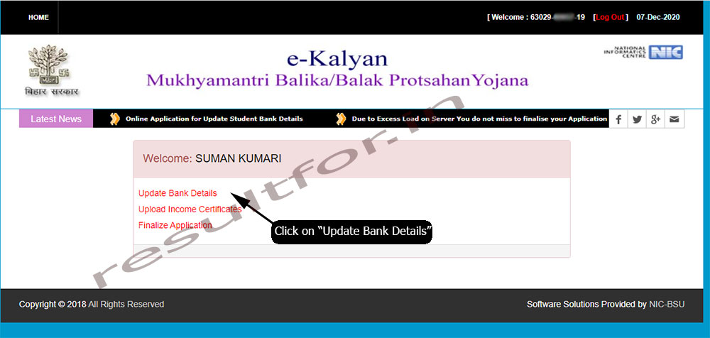 10th Scholarship form apply bank details update