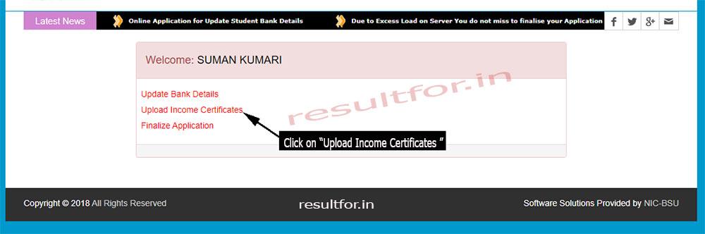 upload income certificate for bihar matric scholarship