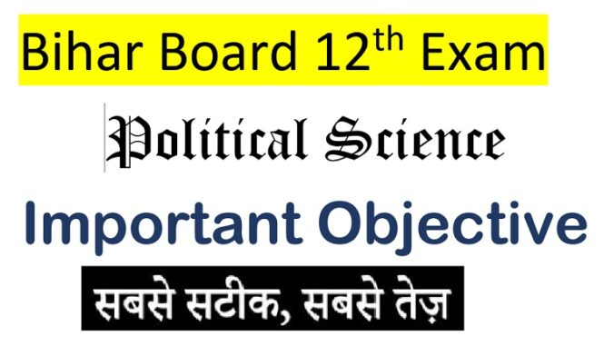 Bihar Board 12th Political science Objective Questions Answer