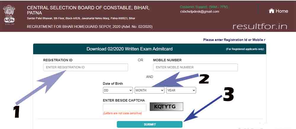 bihar police siphai exam admit card download